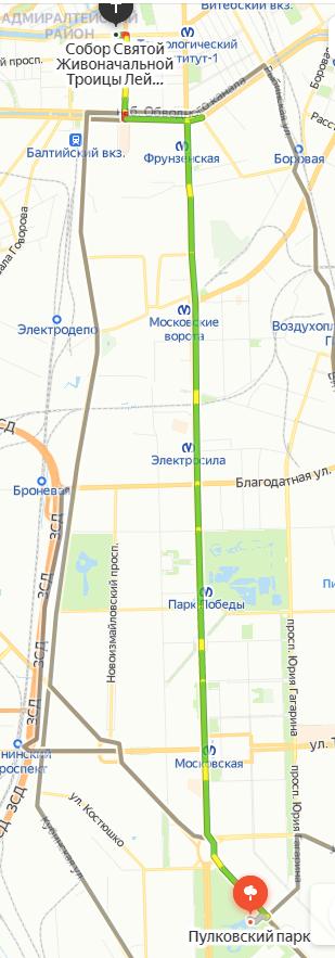 Скриншот маршрута.