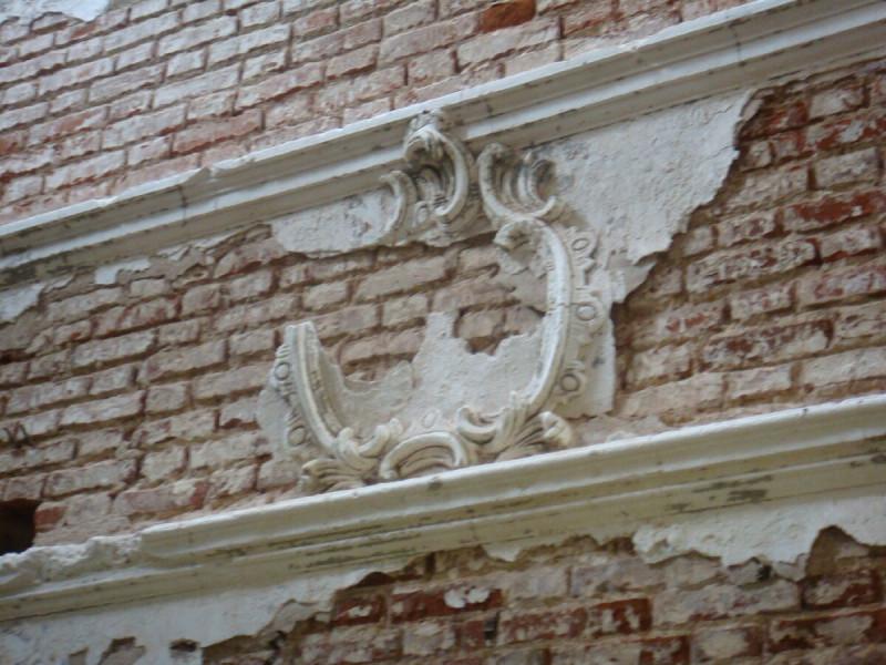Интерьер церкви Богоявления Господня (с.Рябиново, Кировская область)
