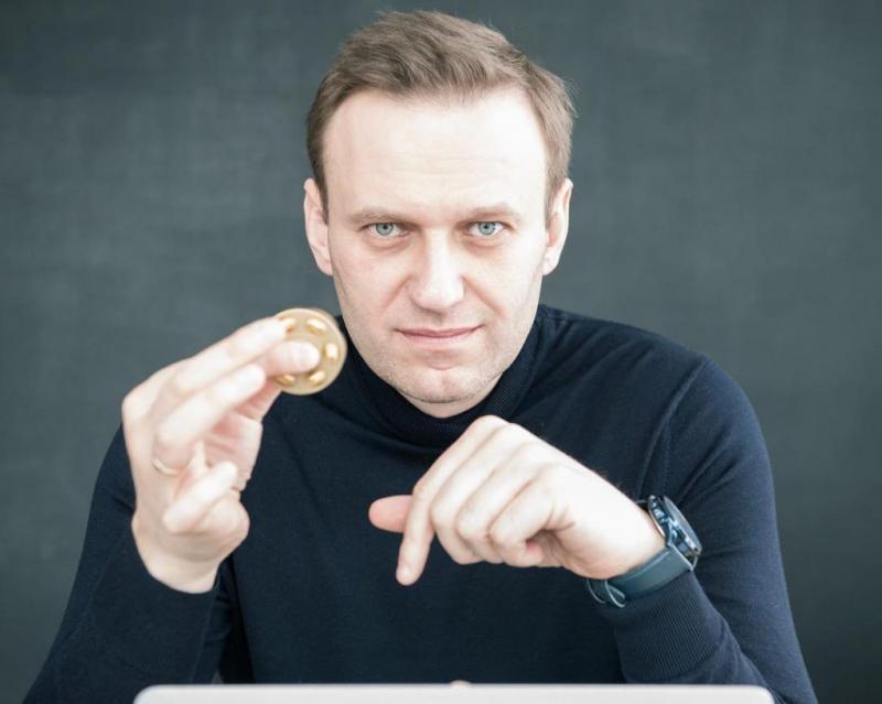 Навальный.
