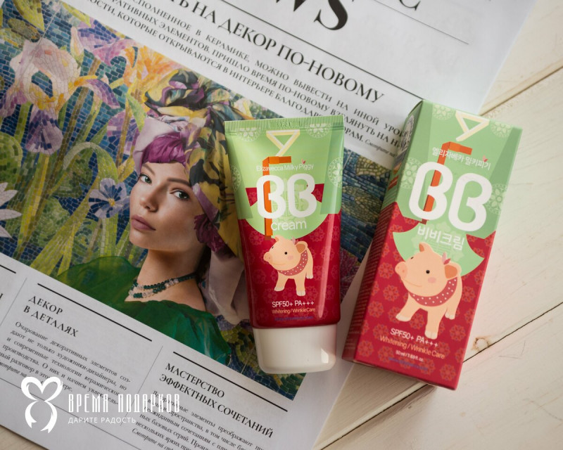 BB-крем SPF 50+ РА+++ Elizavecca Milky Piggy BB Cream