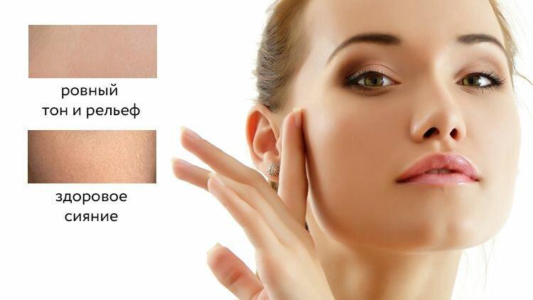 Нормальная кожа — сальные железы работают умеренно, поры не сильно выражены, ровный тон и рельеф