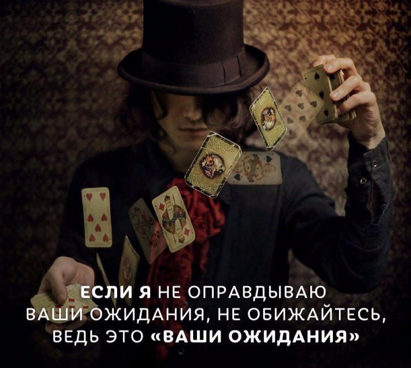 Источник: Яндекс.Картинки