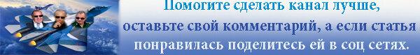 С уважением, Политиковский Александр
