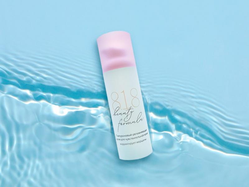 Термальная вода в косметике: чем она отличается от обычной и зачем нужна вашей коже