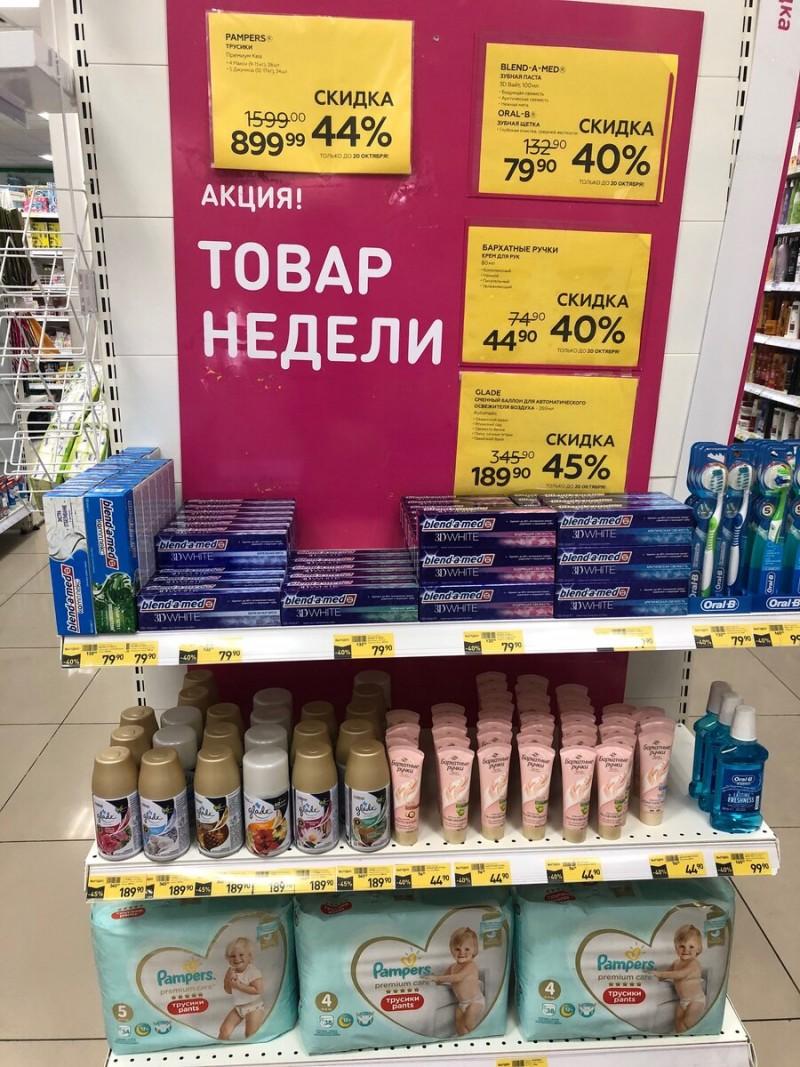 В Магнит Косметик новые товары по акции- «Товар недели» с 14 октября по 20 октября. Часть 2