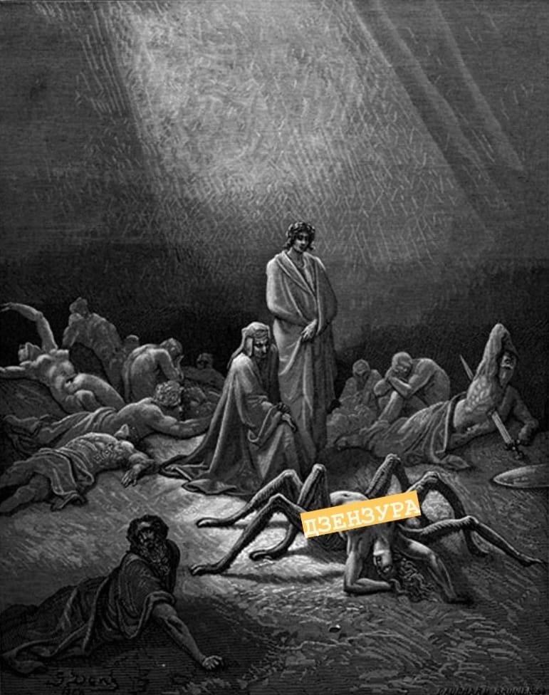 """Гюстав Доре (1832-1883). Иллюстрация. """"Божественная комедия"""" Данте Алигьери"""