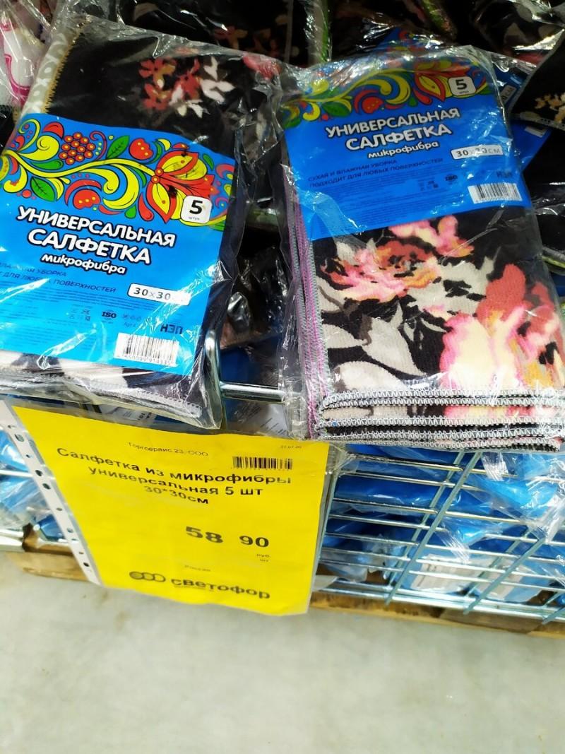 """Зашла в """"Светофор"""" за экономными и нужными товарами для женщин. Обзор без продуктов за 21 октября."""