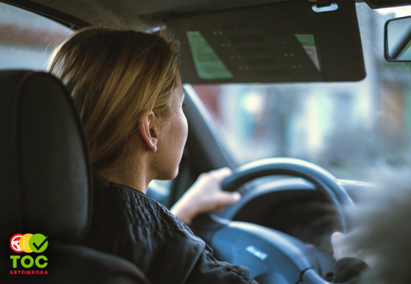 Женщина за рулем: пора разрушить стереотипы.