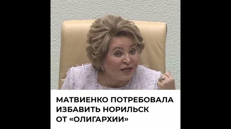 Валя Матвиенко - кто же она?Бесстрашная и мужественная женщина, которая пошла против власти