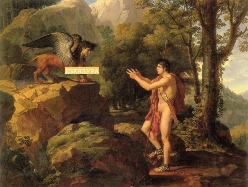 Греческая мифология: безобразие чудовища и женская красота