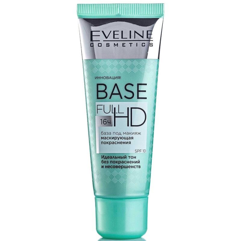 Отлично подготавливает кожу к нанесению тонального крема, благодаря зелёному оттенку скрывает покраснения на коже, самое то для создания безупречного тона лица