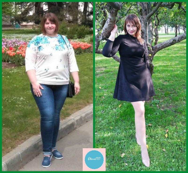 Зачем голодать, когда есть более комфортный способ похудеть. Мое меню стройности. Минус 63 кг за 2 года.