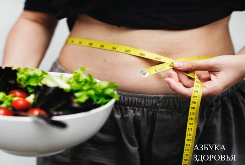 Питание перед сном для быстрого похудения