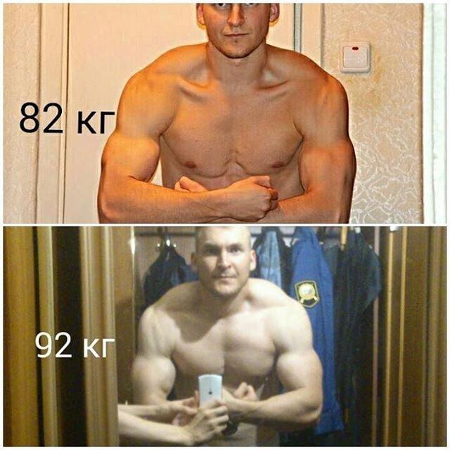 Со 112 кг до 82 кг, затем начал набирать и вот как выглядел.