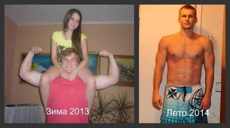 Разница в 30 кг.
