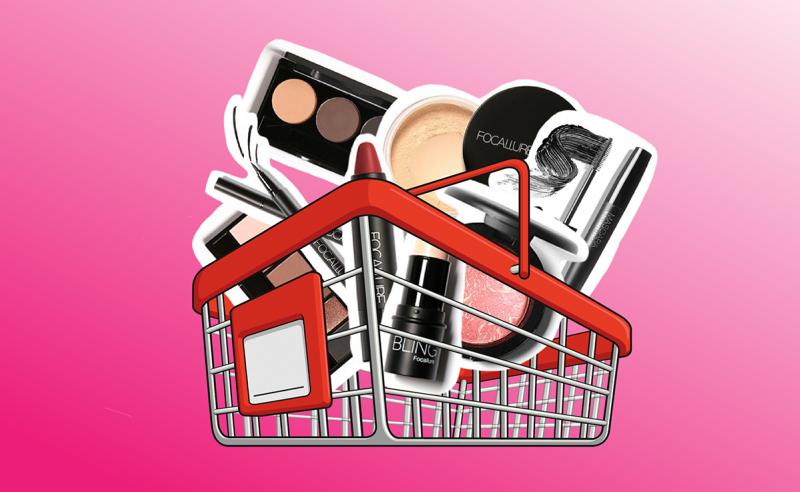 Подарок для себя или близких: советуем набор профессиональной косметики из 8 средств, цена на который в Joom снижена в два раза