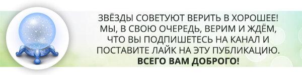 фото принадлежит сайту https://gadalkindom.ru/