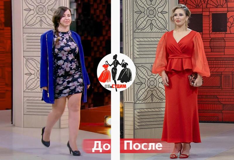 Коренная москвичка, а запросы не очень... Преображение богатой и статной женщины из столицы