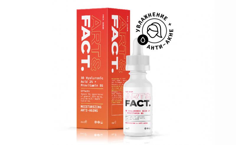 Зачем нашей коже нужна косметика с гиалуроновой кислотой: разбираемся с брендом ART&FACT