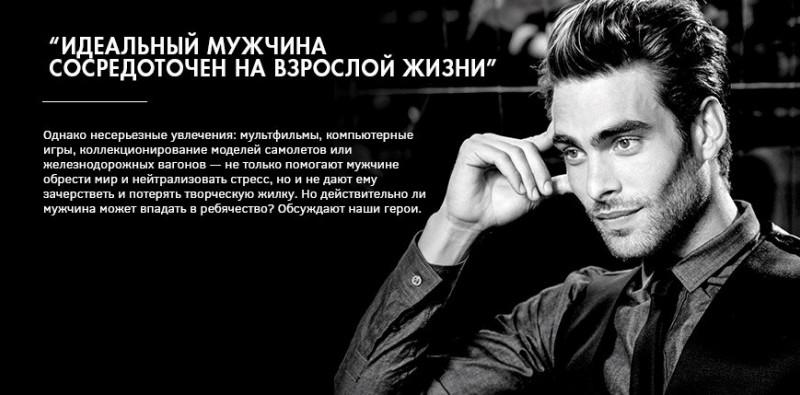 фото из Yandex