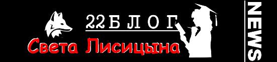 """Пресс-атташе ФК """"Карабах""""призвал УБИВАТЬ всех армян, включая женщин и детей, без суда и следствия. Реакция УЕФА?"""