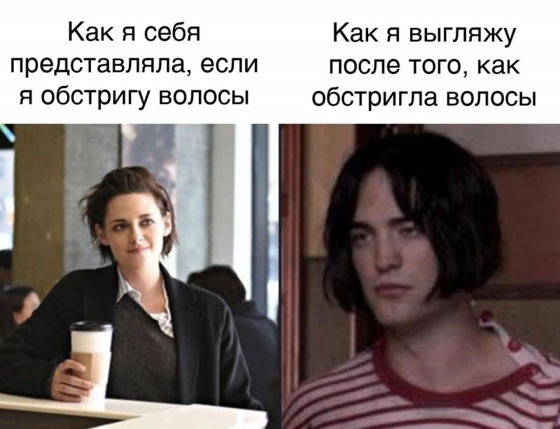 Женский юмор. Смеялась целый день 15 фото