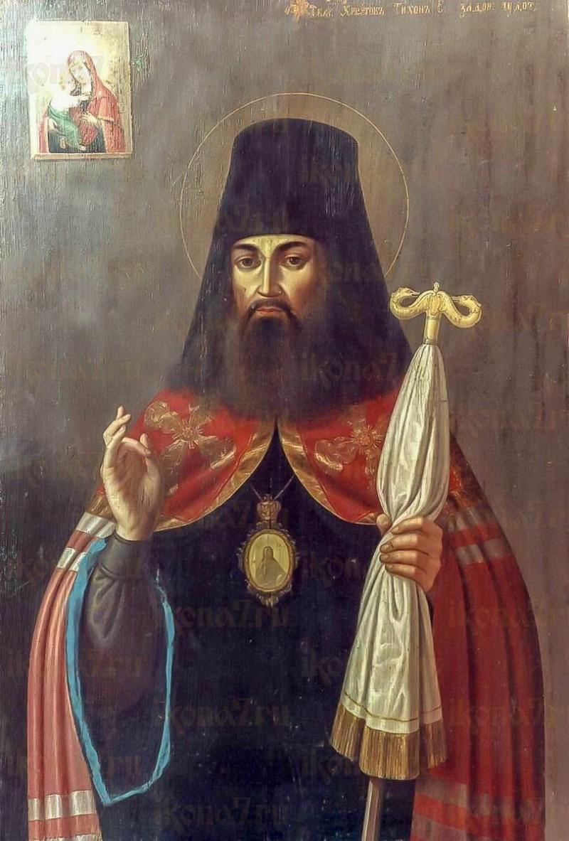 Святитель Тихон Задонский. Икона