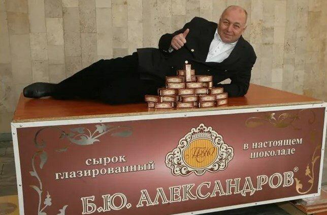Как помогал людям похудеть на 15-20 кг в месяц миллиардер Б.Ю.Александров («тот, который сырки»)