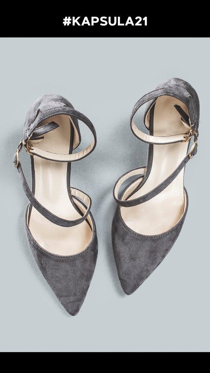 Новинки Женской Обуви 20-21 год   Тенденции будущего года