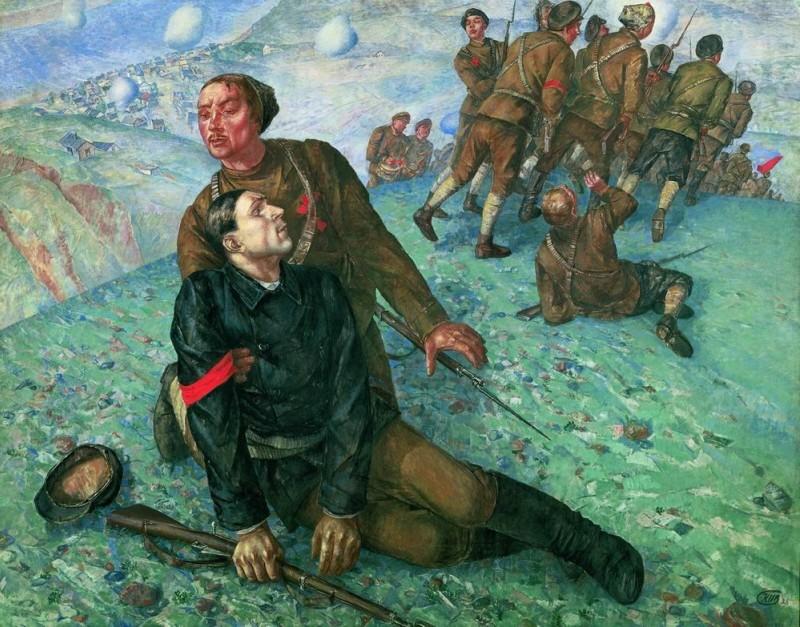 «Смерть комиссара», 1928 год
