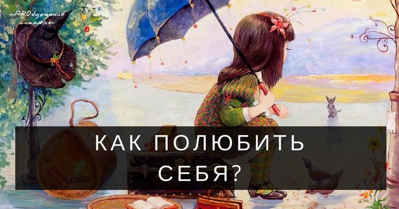 Картинка с известного источника - Яндекс картинки.