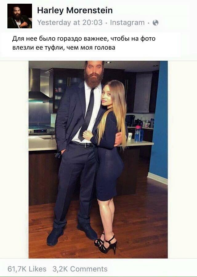 Мужчины + Женщины = 🤣✨🎉