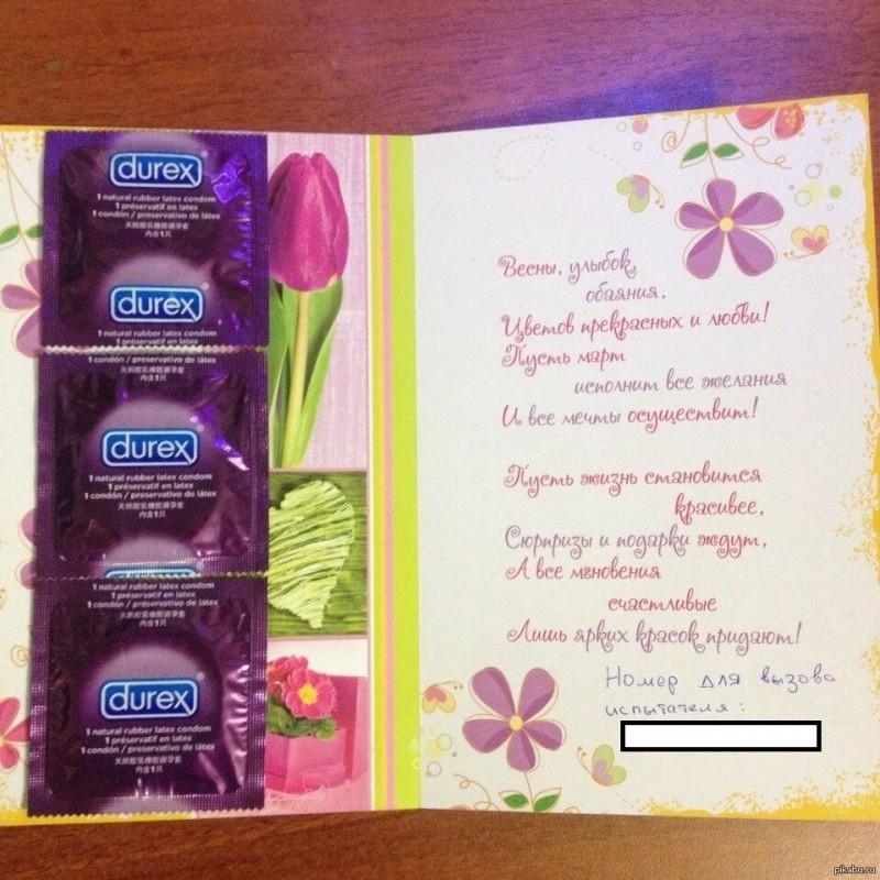 Что подарить женщине на 8 марта.