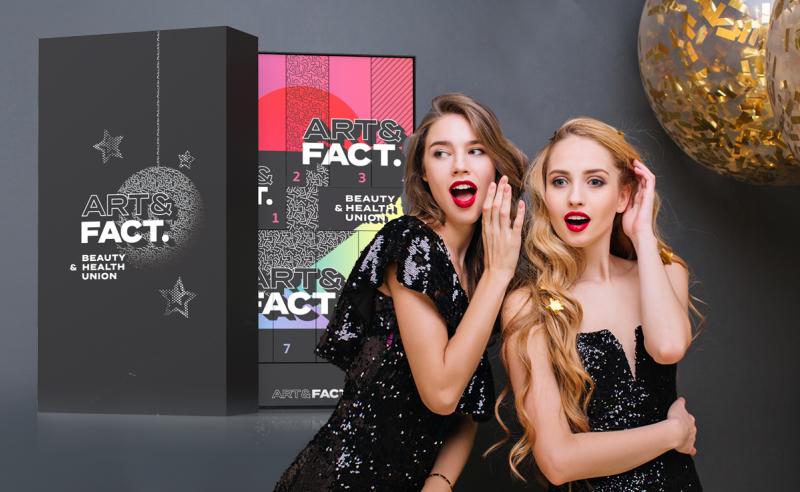 Конкурс: заполни короткую анкету и получи шанс выиграть один из трех адвент-календарей от бренда косметики Art&Fact