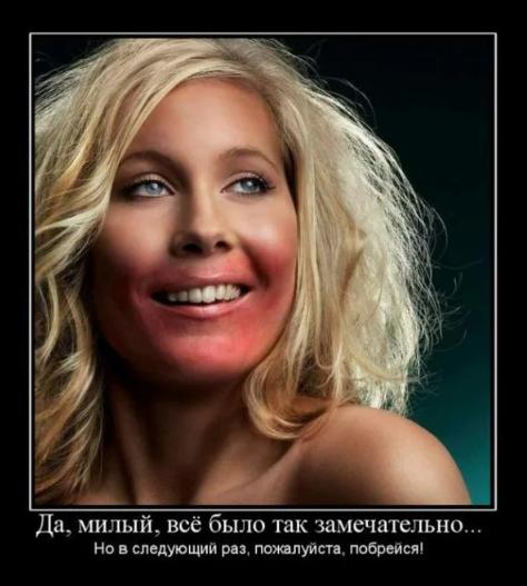 10 жизненных картинок про женщин, которые точно заставят Вас смеяться