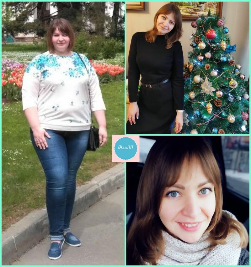 """Мне твердили, что я не похудею на своем меню. За два года - минус 63 кг. Теперь говорят, что фото """"после"""" - это я в молодости."""
