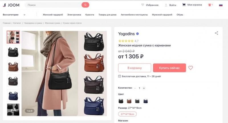 Автоматический перевод: «Женщин моды средних Crossbody мешок Multi карманы плечо Сумки кожаные сумочки»