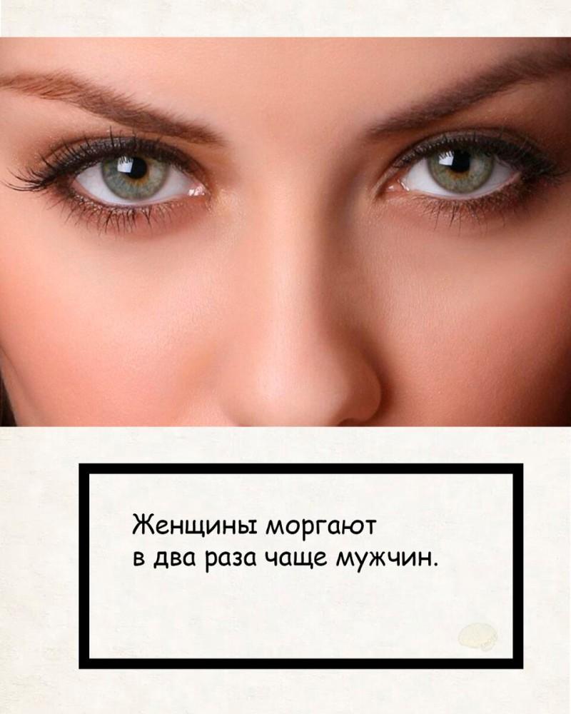 10 Фактов про женщин.
