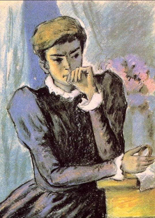 Вера Николаевна Шеина