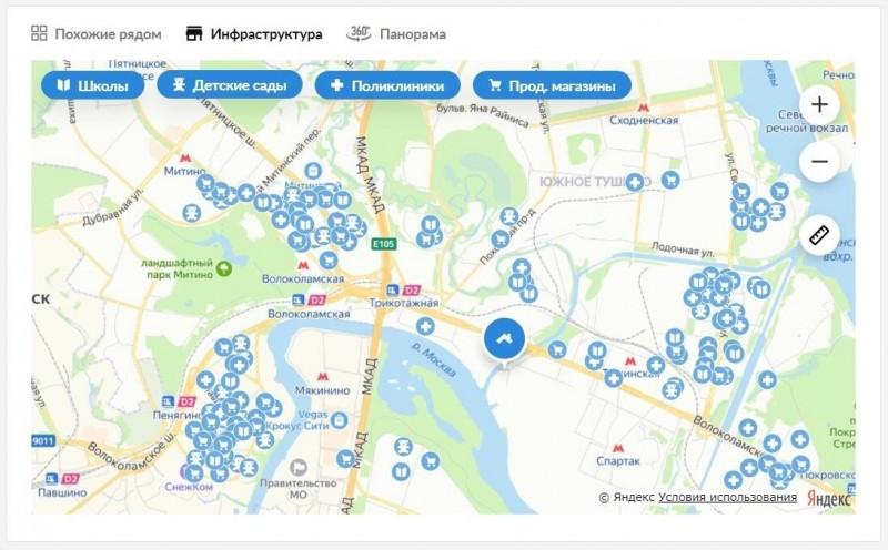 С помощью вкладки «Инфраструктура» в поиске вы сможете посмотреть, где находятся ближайшая школа, супермаркет или детский сад