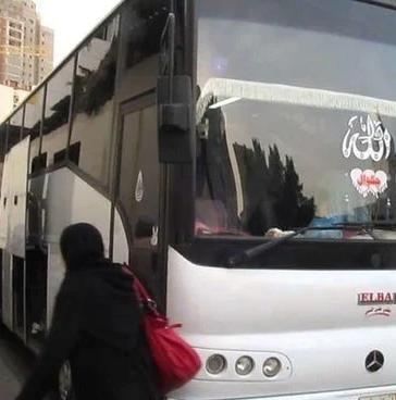 10 запретов для женщин Саудовской Аравии