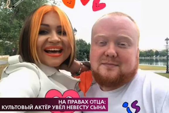 """сын Семчева Кирилл и """"та самая"""" девушка"""