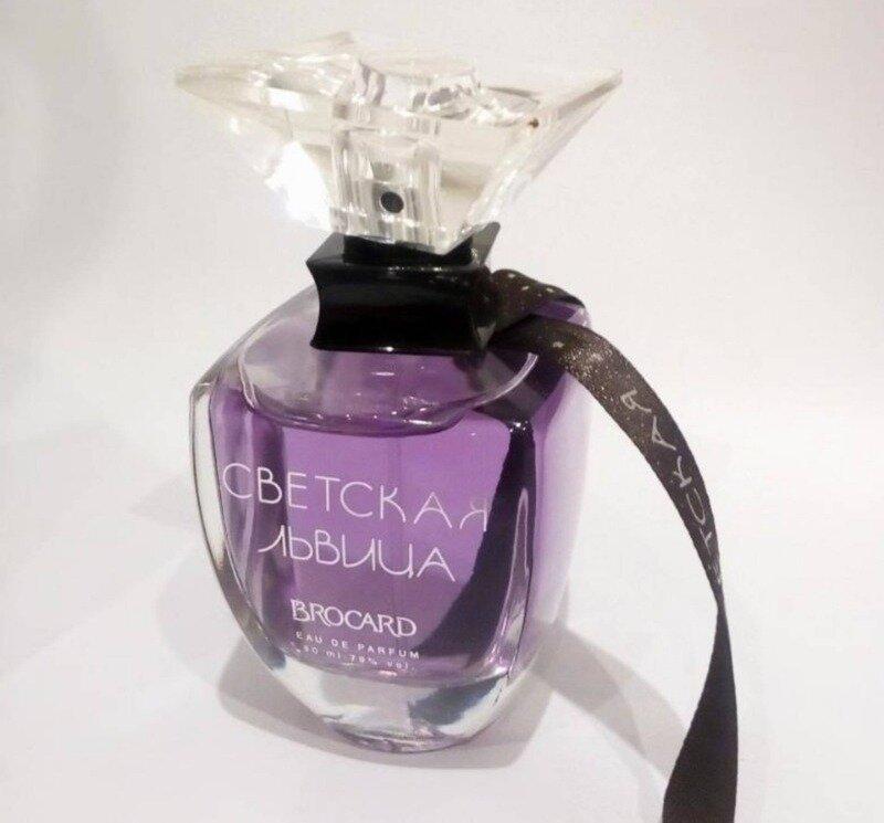 Источник фото https://www.kpk-parfum.ru