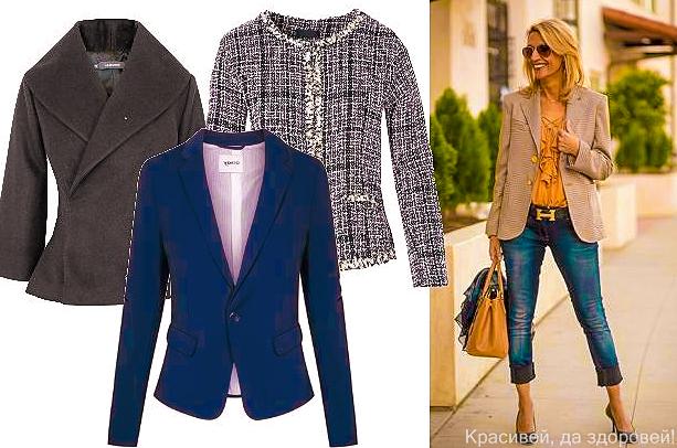3 вещи, которые должны быть в гардеробе каждой стильной женщины старше 50 лет
