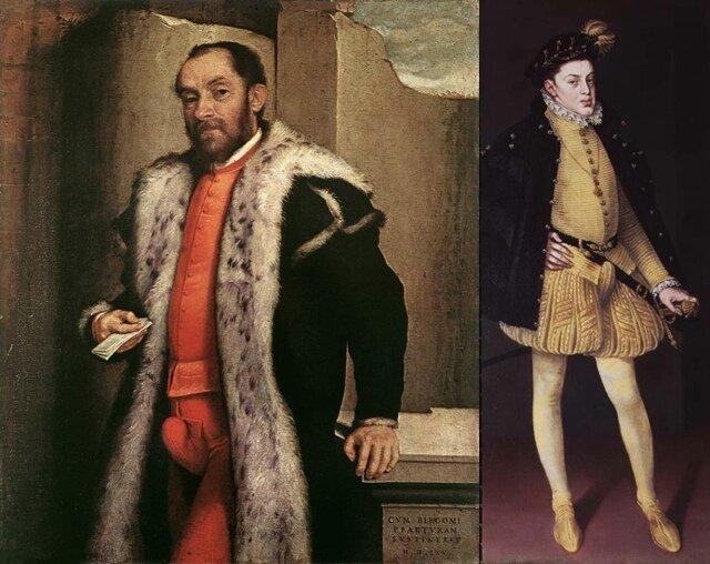 Примеры ношения гульфика
