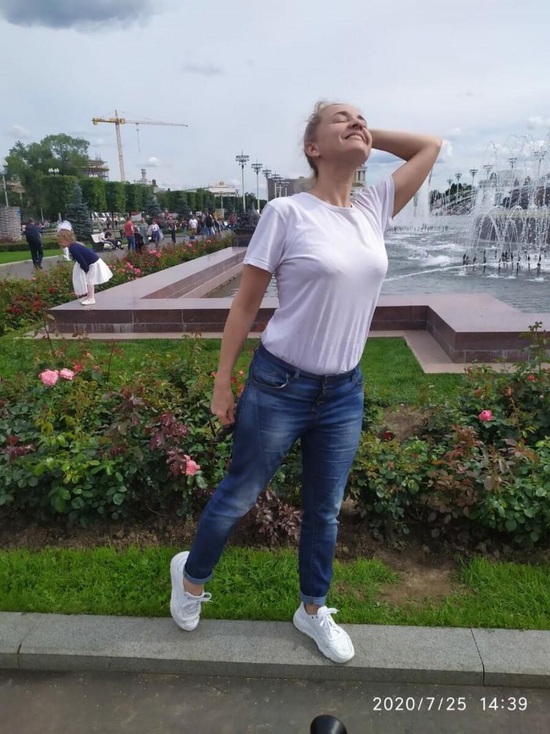 Москва, ВДНХ.... 2020