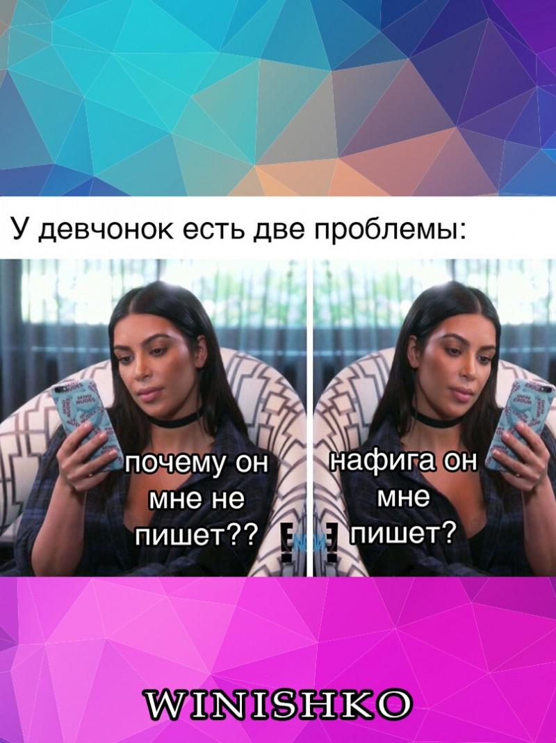 15 смешных женских мемов и смс переписок. Подними себе настроение :)