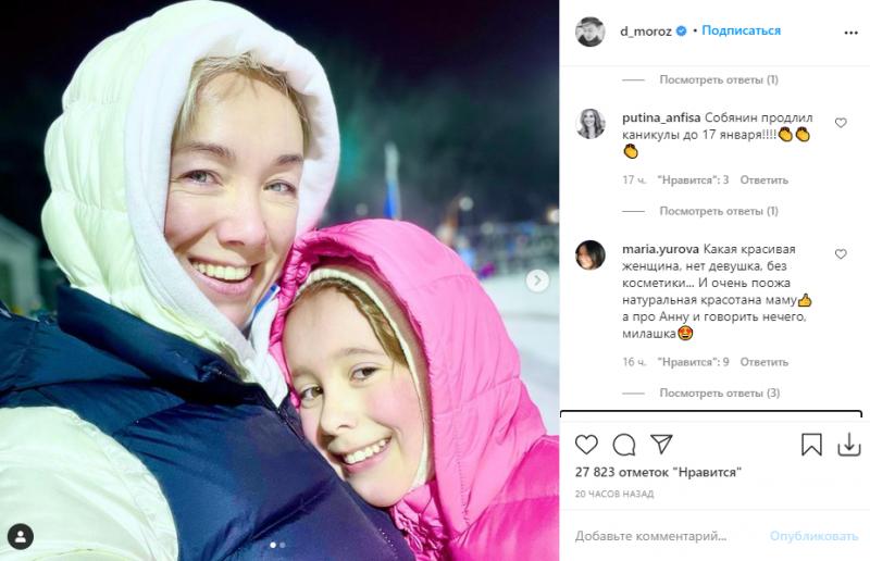 Дарья Мороз с дочерью Аней Фото: Instagram.com/d_moroz
