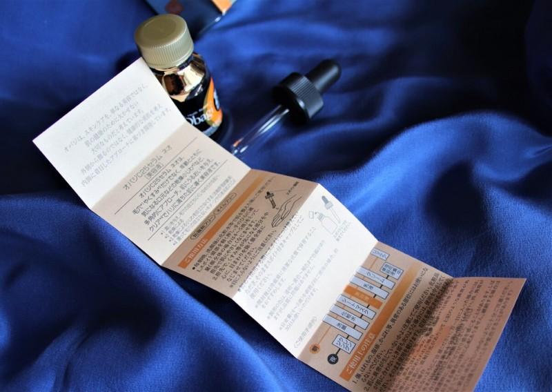 Сыворотка Obagi Serum Vitamin C 25 Neo