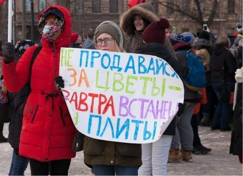 Фото: provladimir.ru
